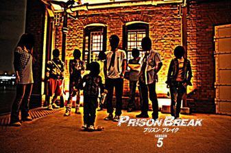 Prison2_2