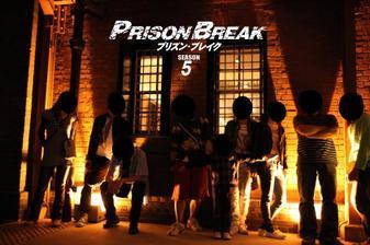 Prison41_3